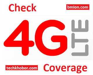 Check-4G-Coverage-Easily-In-Your-Area-From-Any-Mobile-Operator-or-4G-Phone