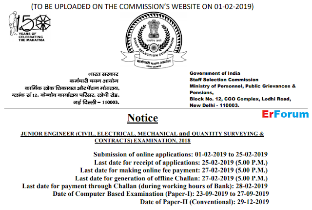ssc-je-2018-application