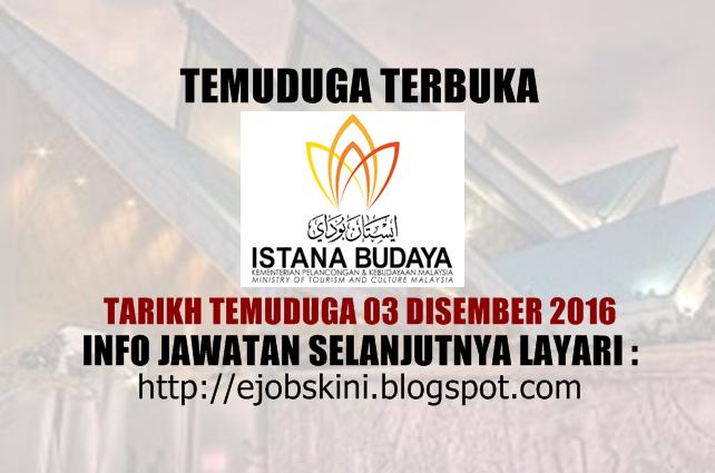 temuudga terbuka Istana Budaya Disember 2016