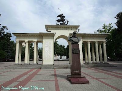 Краснодар фото арка героев СССР