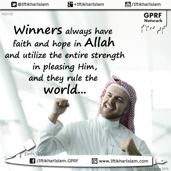Ifty Quotes : Winners always have faith and hope in Allah, and utilize the entire strength in pleasing Him - and they rule the world. : Iftikhar Islam