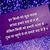 हिंदी शायरी - हिन्दी शायरी फोटो डाउनलोड और पढने के लिए (hindi shayri, hindi shayri photo download)