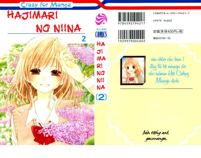 Hajimari no Niina