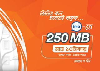 banglalink-imo-internet-pack