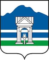 Положение о курорте федерального значения Белокуриха (Алтайский край)