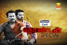 Watch Thondan Movie Team Special 01-05-2017 Zee Tamil Tv 01st May 2017 May Day Special Program Sirappu Nigalchigal Full Show Youtube HD Watch Online