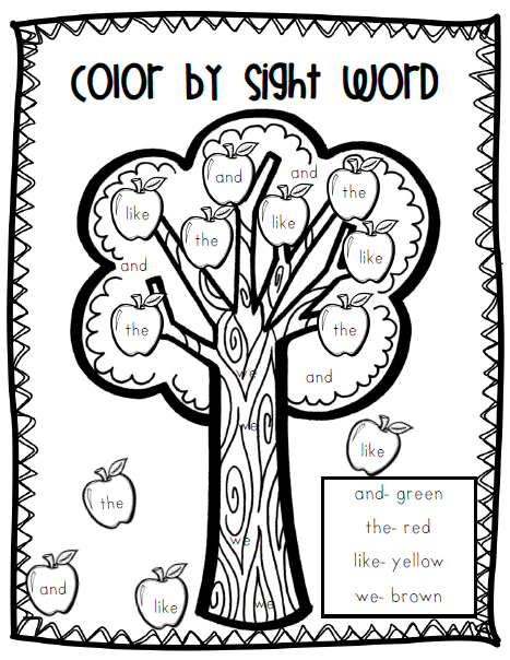 11 SIGHT WORD COLORING PAGES FIRST GRADE