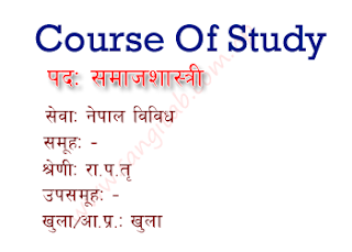 SamajShastri Gazetted Third Class Officer Level Course of Study/Syllabus