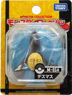 Yamask figure Takara Tomy Monster Collection M series