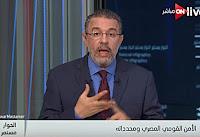 برنامج الحوار مستمر حلقة الجمعة 28-7-2017 مع عمرو خفاجى و حوار حول الأمن القومي المصري ومحدداته