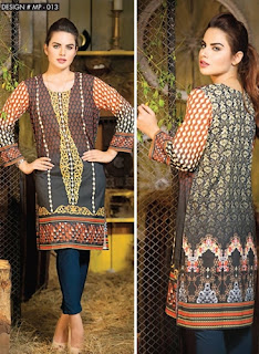 Metro by Nadeem Younas Summer Pret Colletion 2016 Catalogue