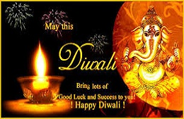 Happy Diwali SMS and messages with HD images free download-2017: