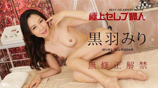 JAV Free HD online 090716-251 Miri Kuroha