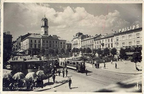 Черновцы. Центральная площадь. Трамвай