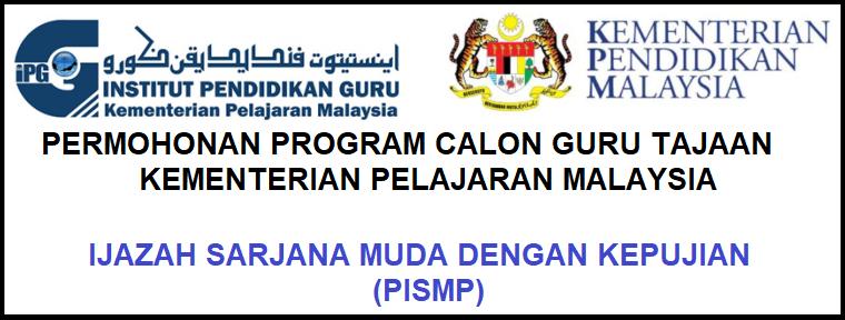 Permohonan Program Calon Guru Tajaan Kementerian Pelajaran Malaysia Ijazah Sarjana Muda Perguruan Mypendidikanmalaysia Com