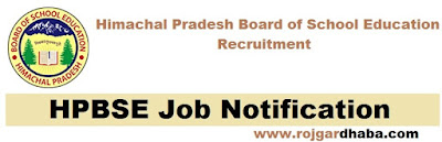 HPBSE Jobs Notification, Himachal Pradesh Government Jobs