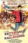 Aishwarya, Mahat, yogi babu upcoming 2019 Tamil film 'Kettavanu Per Edutha Nallavanda' Wiki, Poster, Release date, Songs list