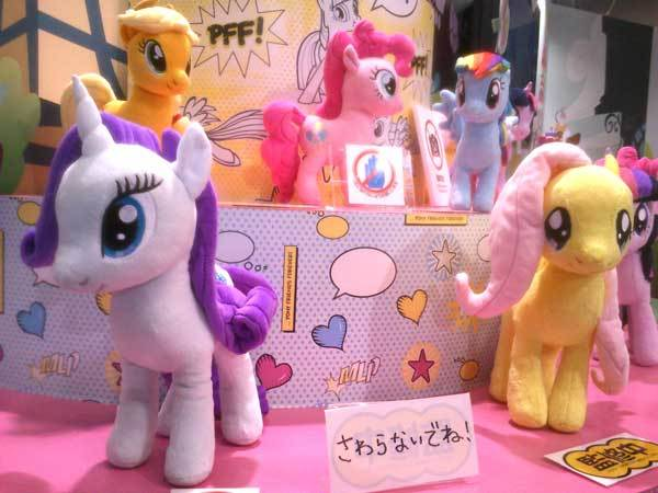 Equestria Daily - MLP Stuff!  Plushies Update  Japanese 0e58137480b4