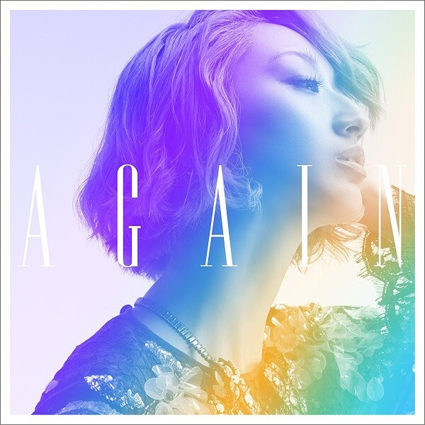 Ms.OOJA – You are Beautiful Lyrics 歌詞 MV
