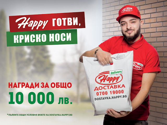 https://dostavka.happy.bg/bg/terms/krisko
