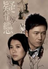 Xem Phim Tình Yêu Và Thù Hận 2008