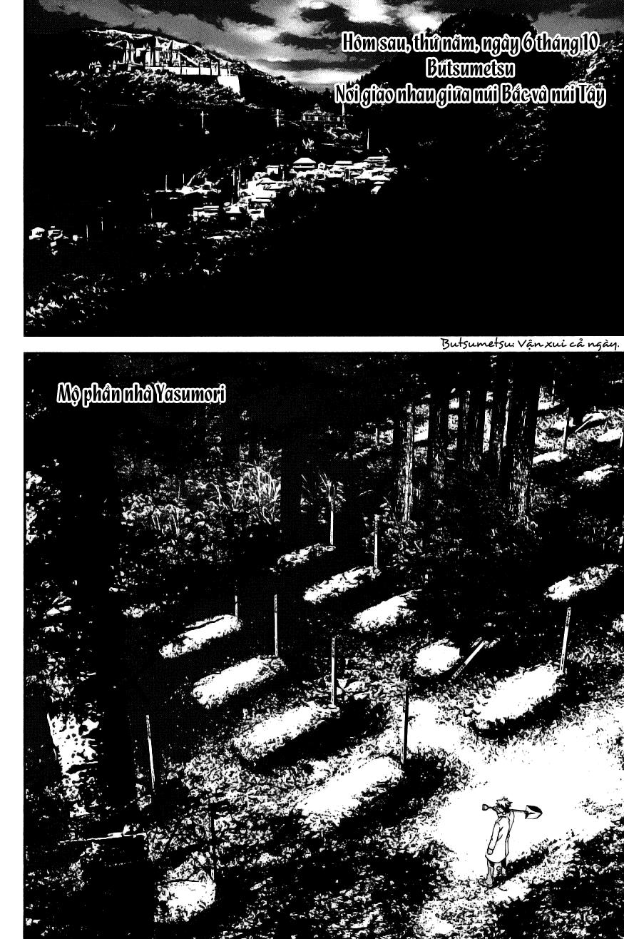 Shiki chapter 12 trang 28