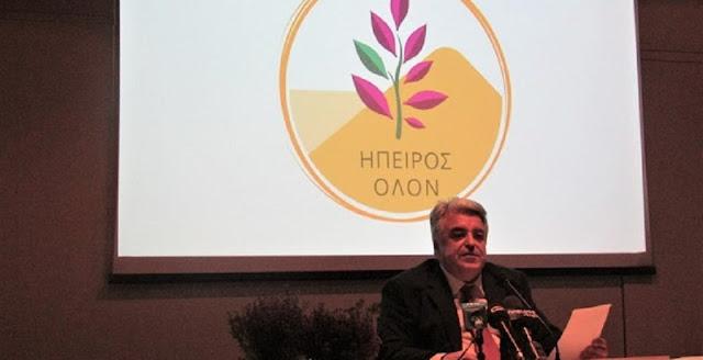 Η Οργανωτική Γραμματεία του υπ. Περιφερειάρχη κ. Δημητρίου στην Θεσπρωτία