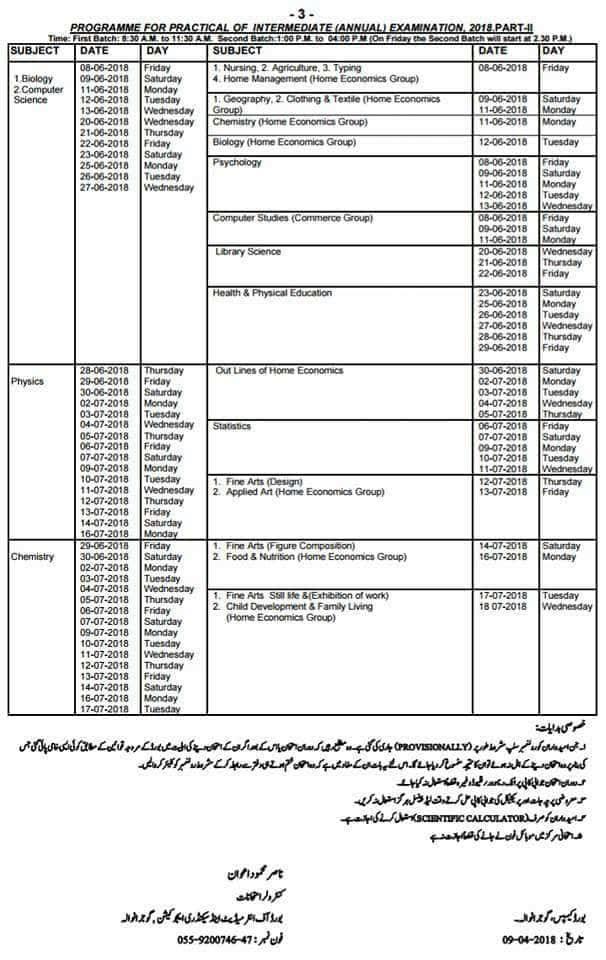 BISE, Gujranwala, BISE Gujranwala, Punjab, Pakistan, HSSC, Intermediate, FA, FSc, Download BISE Gujranwala Board HSSC Date Sheet, Download Fa & FSc Date Sheet 2018,