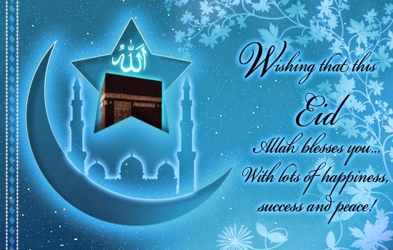 Greeting cards of eid 2017