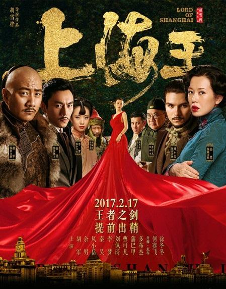 Kiêu Hùng 2 : Vua Thượng Hải
