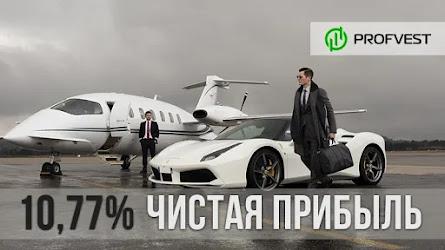 Отчет инвестирования 10.08.20 - 16.08.20: Наш портфель 11383,94$, прибыль 1226,61$ (10,77%)
