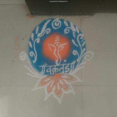Rangolis for Sankashti Chaturthi