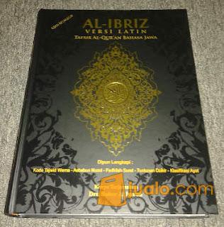 al-Ibriz Li Ma'rifah Tafsir al-Qur'an al-Aziz
