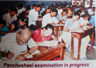 Examinations-based-Shree-Sai-Sachcharit