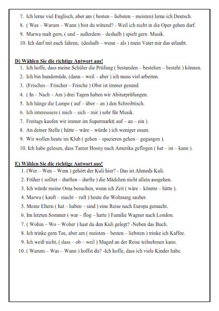 تسريب اسئلة لغة المانية ثالثة ثانوى 2015 من الوزارة Germany_Grammar_3sec_test1_2015_002