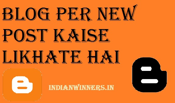 Blog per new post kaise likhate hai