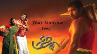 Majaa songs | Majaa video songs | Majaa | Thai Maasam Video song | Tamil Kuthu songs | Sindhu Tolani
