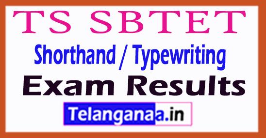 TS SBTET Shorthand / Typewriting Exam Results