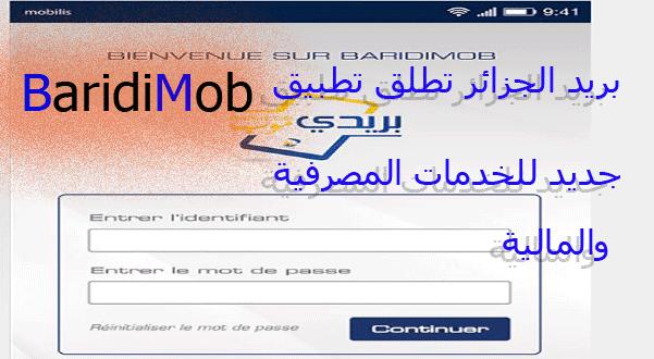 algerie poste, edahabia, baridimob