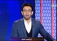 برنامج الحريف حلقة الثلاثاء 29-8-2017 مع إبراهيم فايق و لقاء مع ك/ عبد الستار صبرى