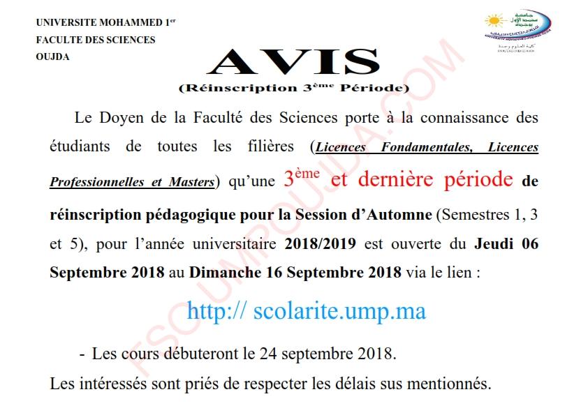AVIS : 3ème et dernière période de réinscription 2018/2019