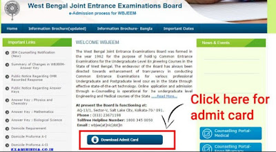 WBJEE Admit Card 2016 Download