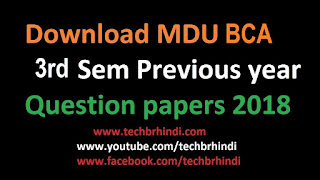 2018 BCA 3rd Sem Previous Year Question Paper Mdu