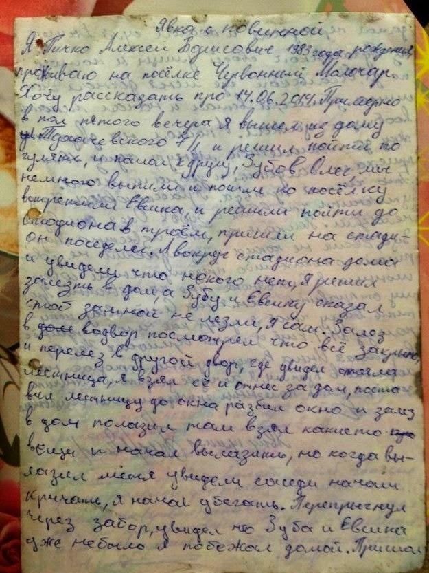 Relatório sobre Crise na Ucrânia: Mortos sem nome na Ucrânia!