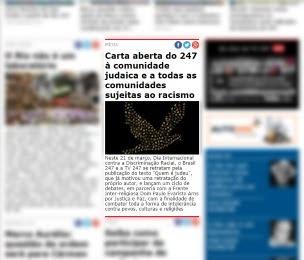 Brasil 247 publica uma desculpa esfarrapada