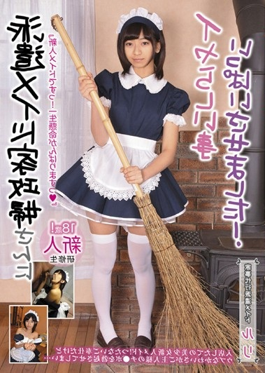 Watch011 Rookie Esthetician Yamamoto To Contact Your Service In Erotic Massage Arisa