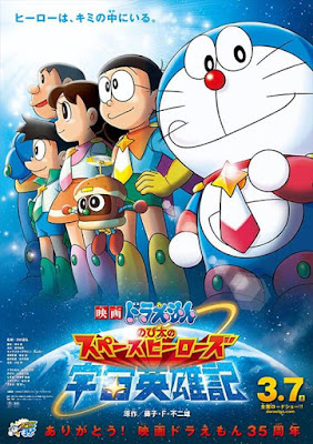 Doraemon Nobita no Space Heroes 2015 Bluray 720p 750MB