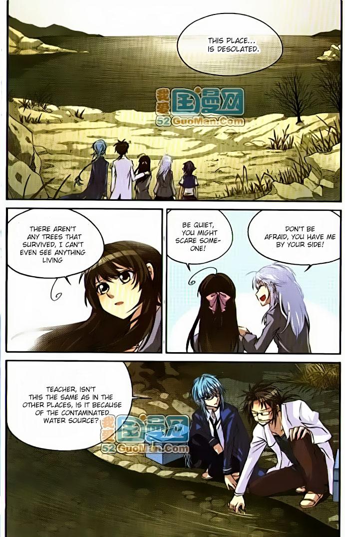 San Yan Xiao Tian Lu - Chapter 10
