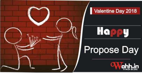 Propose-Day-Status-Hindi