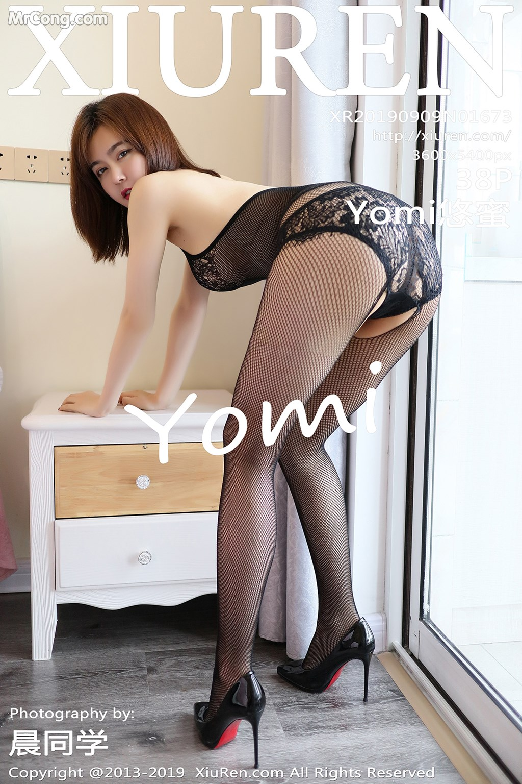 Image XIUREN-No.1673-Yomi-MrCong.com-039 in post XIUREN No.1673: Yomi悠蜜 (39 ảnh)
